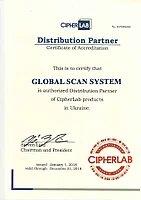 Глобал Скан Систем - авторизованный партнёр по дистрибуции CipherLAB