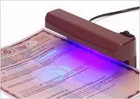 Dors 50 детектор валют ультрафиолетовый