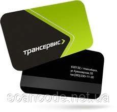 Пластиковые карты (белые, с магнитной полосой, штрих кодом, с нанесением и без)