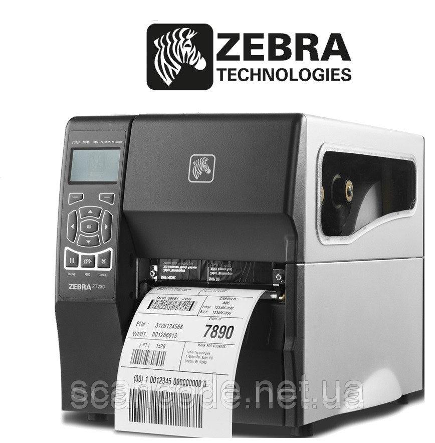ZT 230