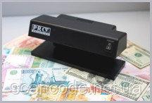 Детектор валют PRO 4_0