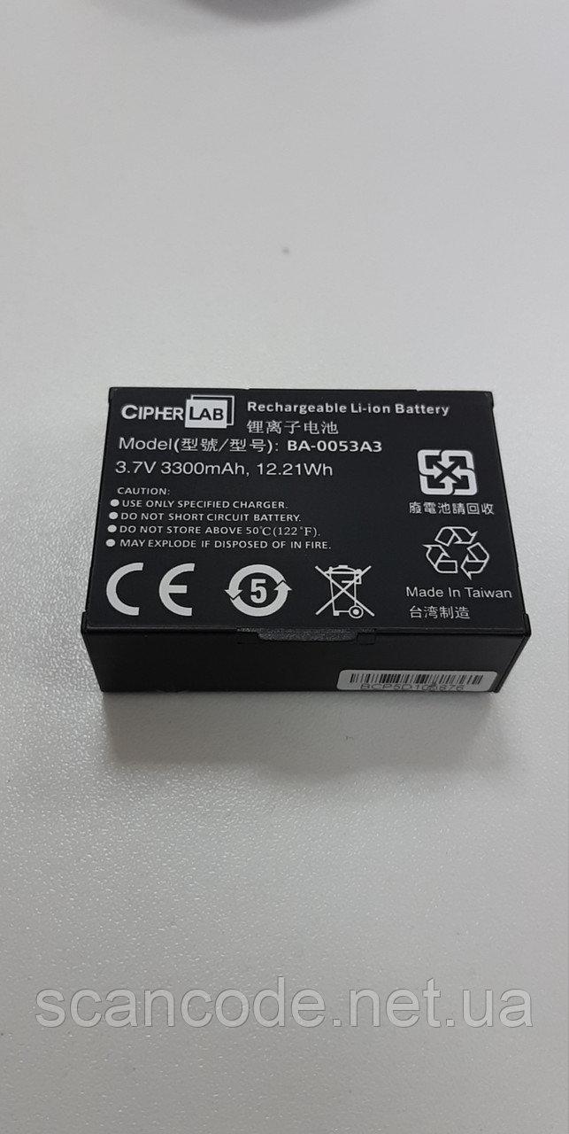 Аккумулятор к 9200 Cipherlab