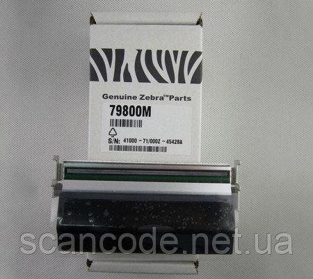 Термоголова ZM400 (600dpi)