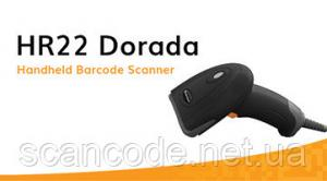 Newland HR22 Dorada 2D-сканер_1