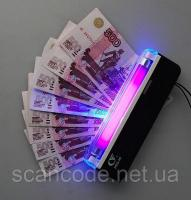 Детектор валют PRO 4 P_3