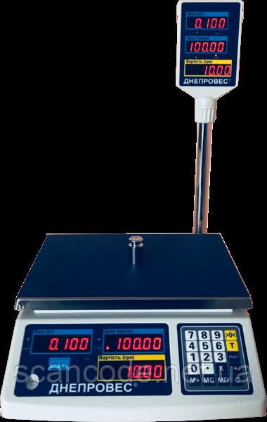 Весы торговые ВТД-РС с подключение к РРО