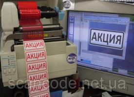 Печать стикеров_2