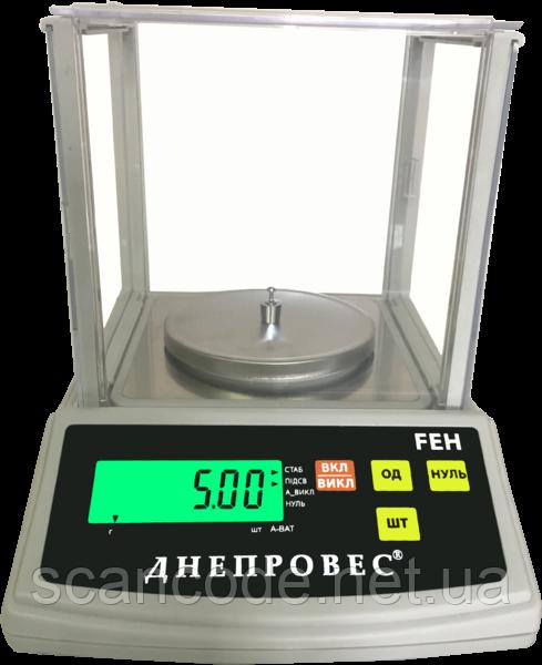 Лабораторные весы ФЕН-600А